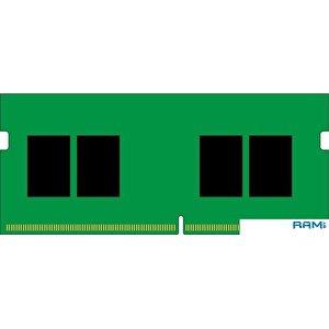 Оперативная память Kingston 8GB DDR4 SODIMM PC4-25600 KVR32S22S8/8