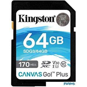 Карта памяти Kingston Canvas Go! Plus SDXC 64GB