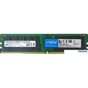 Оперативная память Crucial 64Gb DDR4 PC4-23400 CT64G4RFD4293