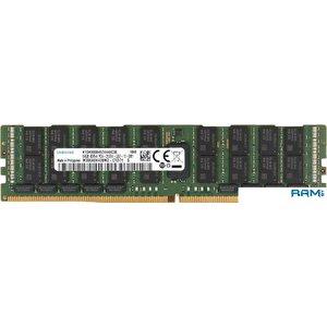 Оперативная память Samsung 64GB DDR4 PC4-21300 M386A8K40BM2-CTD7Y