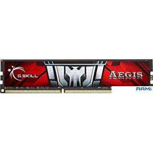 Оперативная память G.Skill Aegis 8GB DDR3 PC3-12800 F3-1600C11S-8GIS