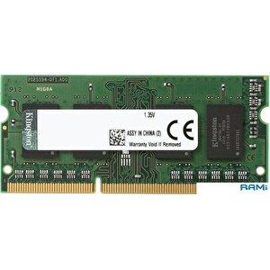 Оперативная память Kingston ValueRAM 2GB DDR3 SO-DIMM PC3-10600 (KVR13LS9S6/2)