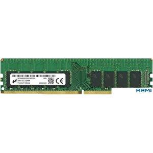 Оперативная память Micron 16GB DDR4 PC4-21300 MTA18ASF2G72AZ-2G6E2