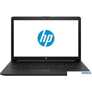 Ноутбук HP 17-ca1030ur 8TY33EA