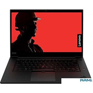 Рабочая станция Lenovo ThinkPad P1 2nd Gen. 20QT002ERT