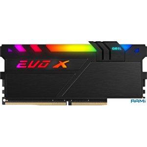 Оперативная память GeIL EVO X II 8GB DDR4 PC4-25600 GEXSB48GB3200C16ASC
