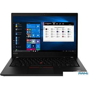Рабочая станция Lenovo ThinkPad P14s Gen 1 20S40011RT