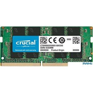 Оперативная память Crucial 8GB DDR4 SODIMM PC4-21300 CT8G4SFRA266