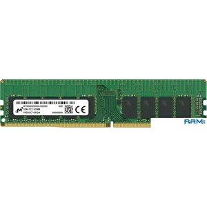 Оперативная память Crucial 32GB DDR4 PC4-21300 MTA18ASF4G72AZ-2G6B1