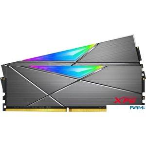 Оперативная память A-Data Spectrix D50 RGB 2x8GB DDR4 PC4-25600 AX4U320038G16A-DT50