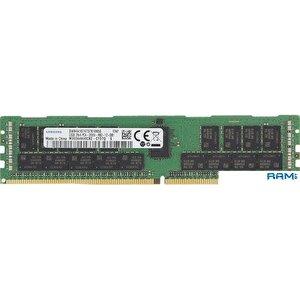 Оперативная память Samsung 32GB DDR4 PC4-21300 M393A4K40CB2-CTD7Q