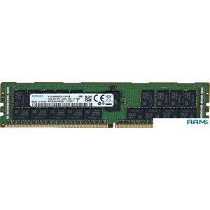Оперативная память Samsung 32GB DDR4 PC4-21300 M393A4K40CB2-CTD6Y