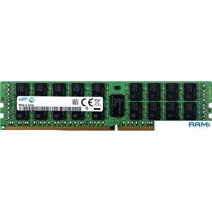 Оперативная память Samsung 64GB DDR4 PC4-23400 M386A8K40DM2-CVFCO