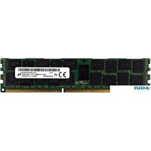Оперативная память Micron 16GB DDR3 PC3-21300 MT36JSF2G72PZ-1G9
