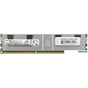 Оперативная память Samsung 32GB DDR3 PC3-14900 M386B4G70DM0-CMA