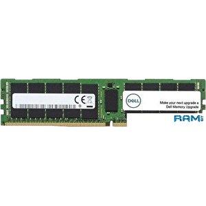 Оперативная память Dell 8GB DDR4 PC4-21300 370-ADOY