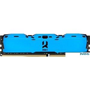 Оперативная память GOODRAM IRDM X 2x8GB DDR4 PC4-24000 IR-XB3000D464L16S/16GDC