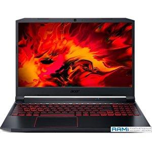 Игровой ноутбук Acer Nitro 5 AN515-44-R0DJ NH.Q9GEU.00D