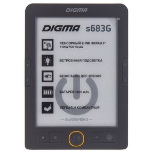 Электронная книга Digma S683G Grey