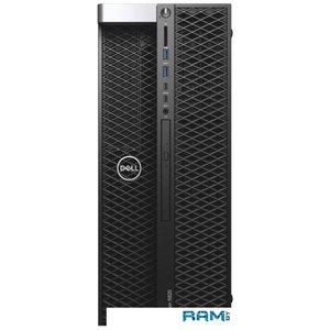 Dell Precision 5820-5680