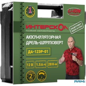 Дрель-шуруповерт Интерскол ДА-12ЭР-01 2018 (с 1-им АКБ, кейс)