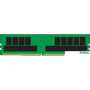 Оперативная память Kingston 32GB DDR4 PC4-21300 KSM26RD4/32MEI