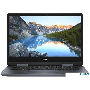 Ноутбук Dell Inspiron 14 5482-7065