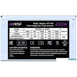 Блок питания Hiper HPT-400