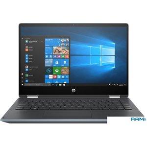 Ноутбук HP Pavilion x360 14-dh0001ur 6PS38EA