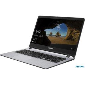 Ноутбук ASUS X507UF-EJ471