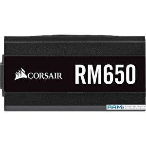Блок питания Corsair RM650 CP-9020194-EU