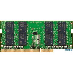 Оперативная память HP 4GB DDR4 SODIMM PC4-21300 3TK86AA