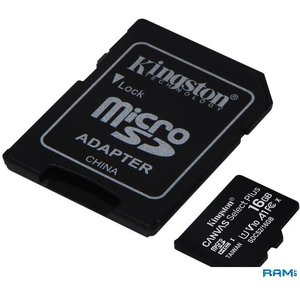 Карта памяти Kingston Canvas Select Plus microSDHC 16GB (с адаптером)