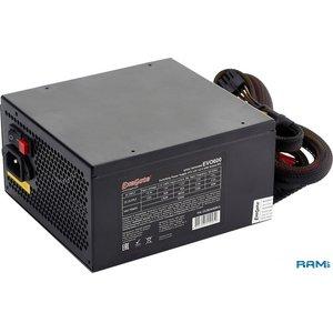 Блок питания ExeGate EVO600 EX280440RUS