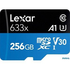 Карта памяти Lexar LSDMI256BBEU633A microSDHC 256GB + адаптер