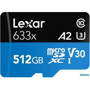Карта памяти Lexar LSDMI512BBEU633A microSDXC 512GB + адаптер