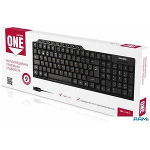 Клавиатура SmartBuy One 234