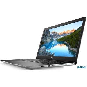 Ноутбук Dell Inspiron 17 3793-8573