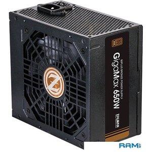 Блок питания Zalman GigaMax ZM650-GVII