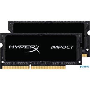 Оперативная память Kingston HyperX Impact 2x4GB KIT DDR3 SO-DIMM PC3-12800 (HX316LS9IBK2/8)
