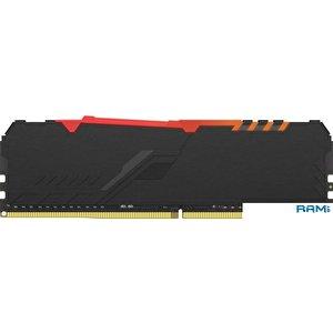Оперативная память HyperX Fury RGB 8GB DDR4 PC4-29800 HX437C19FB3A/8