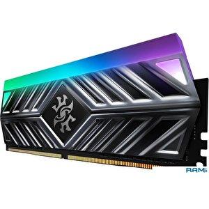 Оперативная память A-Data Spectrix D41 RGB 8GB DDR4 PC4-25600 AX4U320038G16A-ST41