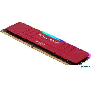 Оперативная память Crucial Ballistix RGB 2x16GB DDR4 PC4-24000 BL2K16G30C15U4RL