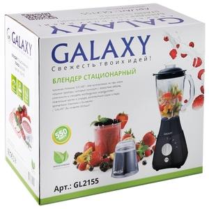 Стационарный блендер Galaxy GL2155