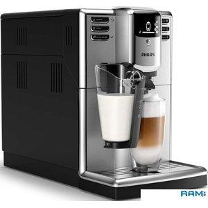 Эспрессо кофемашина Philips EP5333/10