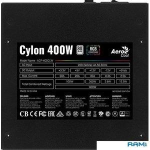 Блок питания AeroCool Cylon 400W