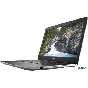 Ноутбук Dell Vostro 15 3580-7522