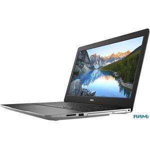Ноутбук Dell Inspiron 15 3580-8584