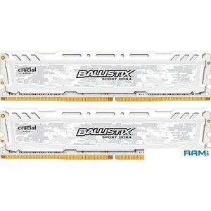 Оперативная память Crucial Ballistix Sport LT 2x4GB DDR4 PC4-19200 [BLS2C4G4D240FSC]