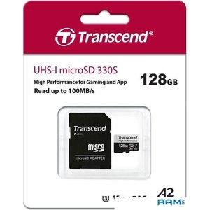 Карта памяти Transcend microSDXC 330S 128GB (с адаптером)
